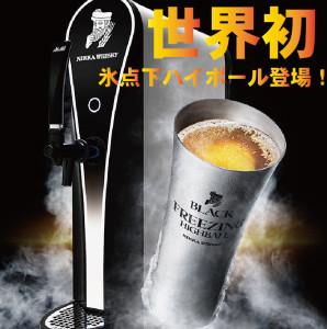Print成田家藤原店