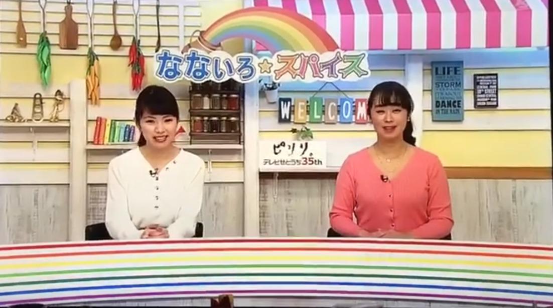 成田家藤原店の看板犬、ぽっちゃんがテレビに出演